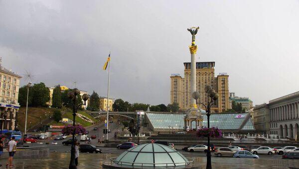 Трг независности у Кијеву - Sputnik Србија