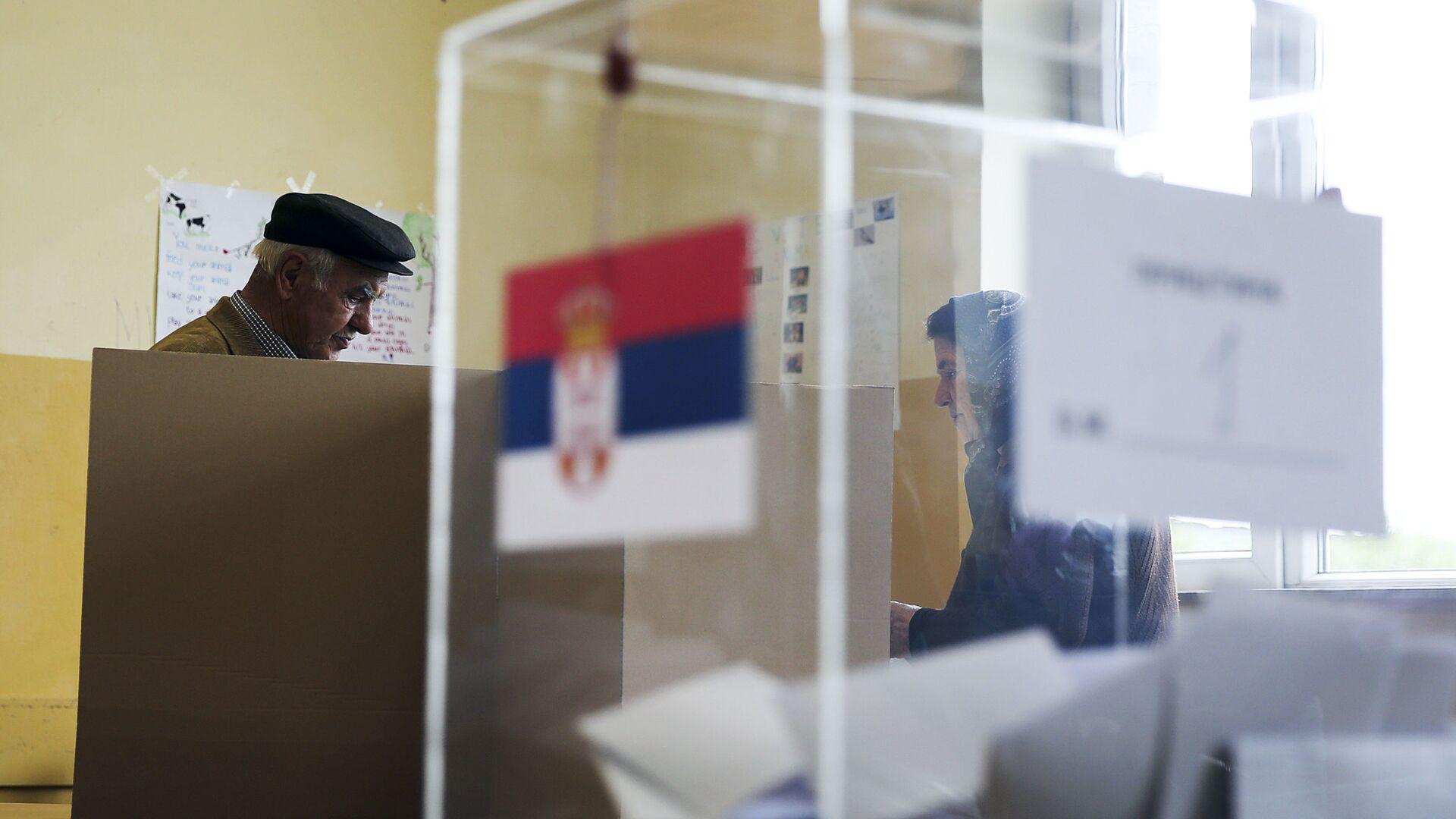 Србија, избори - Sputnik Србија, 1920, 08.09.2021