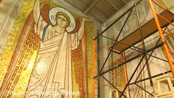 Mozaik iz Hrama - Sputnik Srbija
