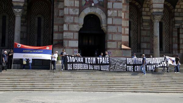 Парастос жртвама Олује у цркви Светог Марка - Sputnik Србија