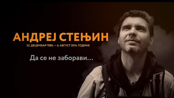 Андреј Стењин, трагично страдали фото-репортер. - Sputnik Србија