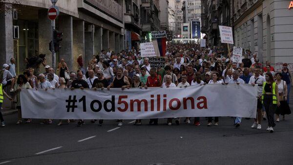 Протест Један од пет милиона - Sputnik Србија