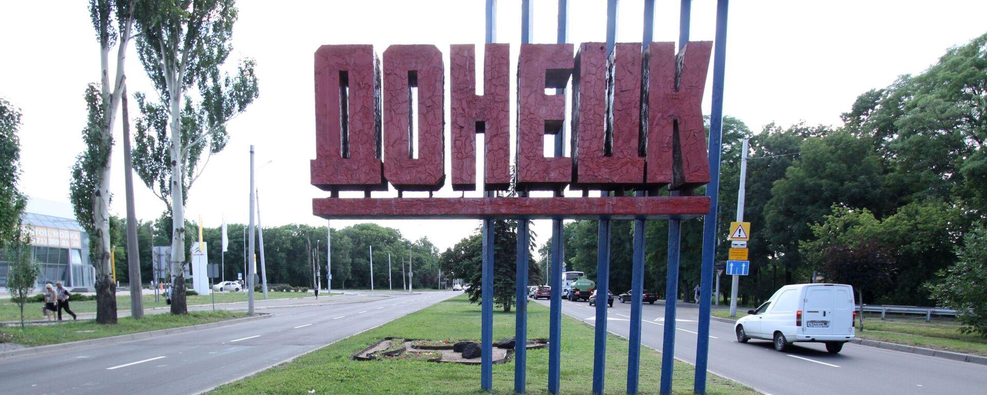 Znak na ulazu u Donjeck - Sputnik Srbija, 1920, 06.09.2021