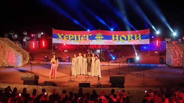 Humanitarni koncert u Herceg Novom - Sputnik Srbija