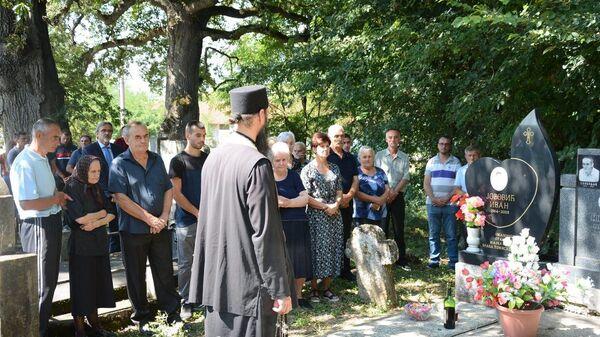 Одавање поште жртвама злочина у Гораждевцу - Sputnik Србија