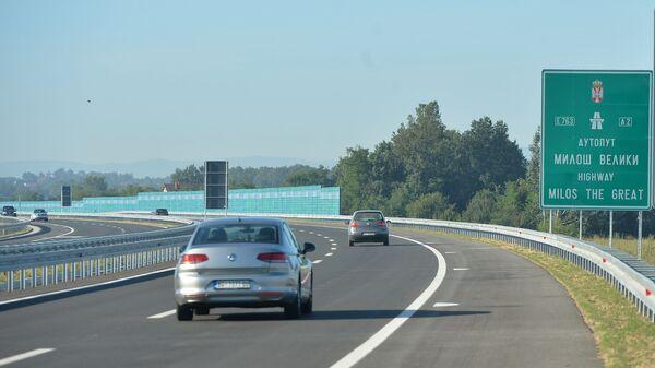 Auto-put Miloš Veliki - Sputnik Srbija
