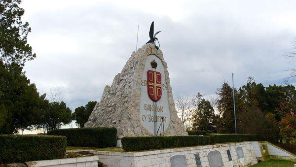 Споменик јунацима битке на Церу у селу Текериш - Sputnik Србија