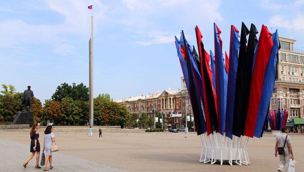 Руске заставе у Доњецку - Sputnik Србија