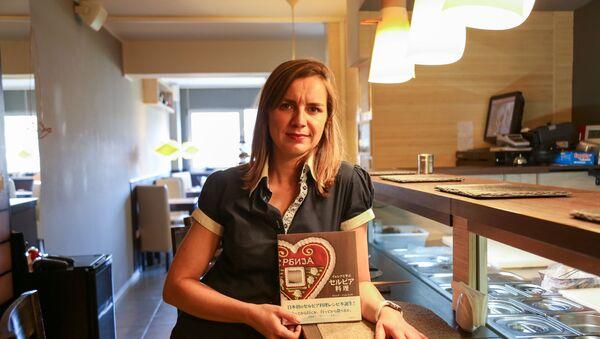 Јелена Јеремић, ауторка првог Српског кувара на јапанском језику - Sputnik Србија