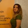 Милена Цмиљанић - Sputnik Србија