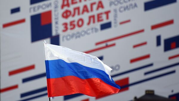 Руска застава на концерту поводом Дана државне заставе Русије у Москви - Sputnik Србија