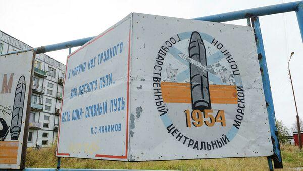 Baner vojnog garnizona, nedaleko od sela Nonjoksa u Arhangelskoj oblasti - Sputnik Srbija