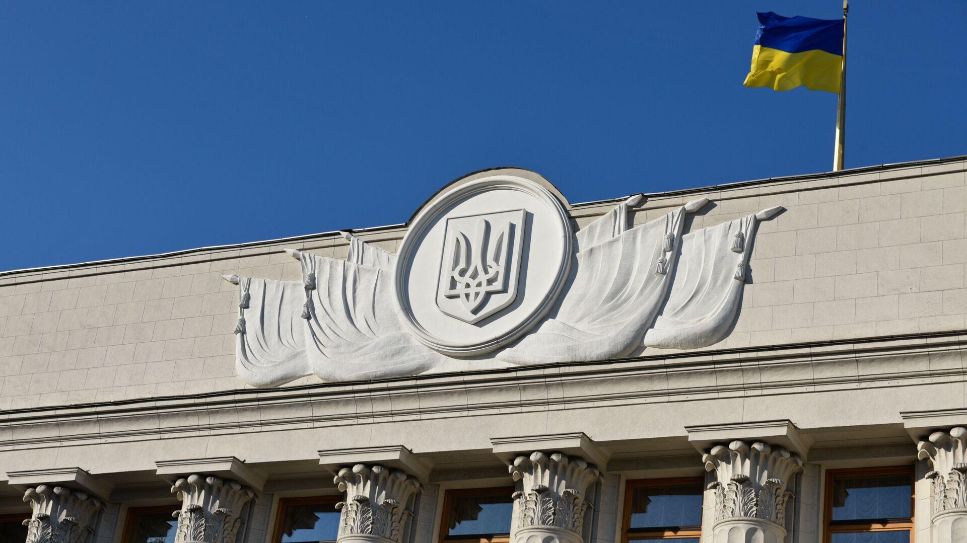 Зграда Врховне раде Украјине - Sputnik Србија, 1920, 13.09.2021
