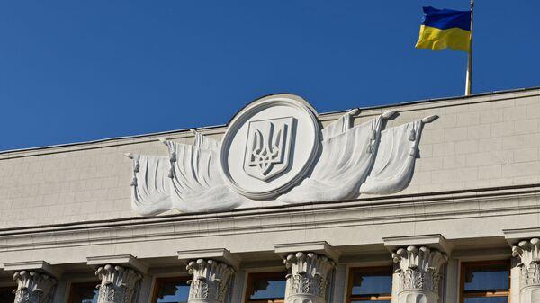 Зграда Врховне раде Украјине - Sputnik Србија