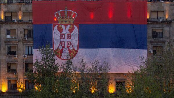 Србија, застава - Sputnik Србија