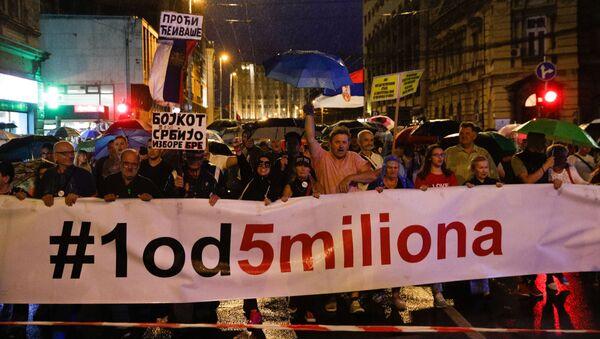 1 od 5 miliona - Sputnik Srbija