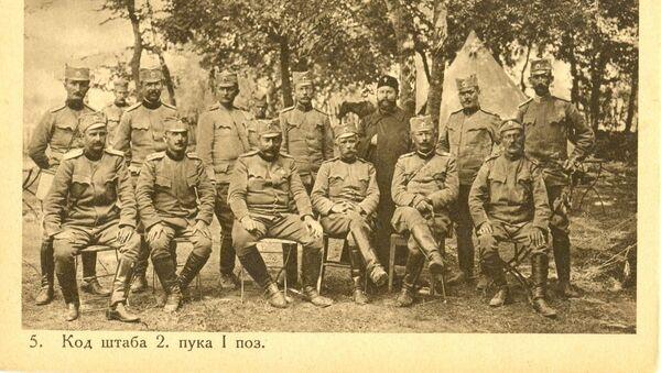 Штаб Другог пешадијског пука I позива - Sputnik Србија
