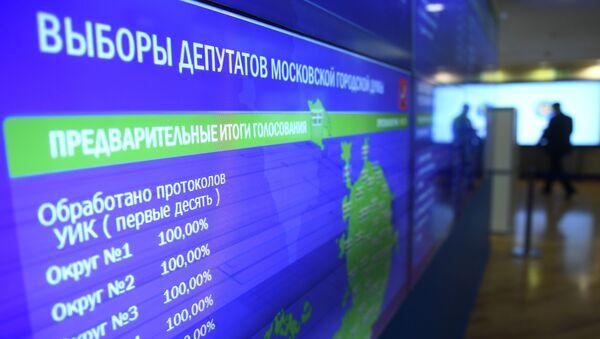 Preliminarni rezultati lokalnih izbora u Moskvi - Sputnik Srbija