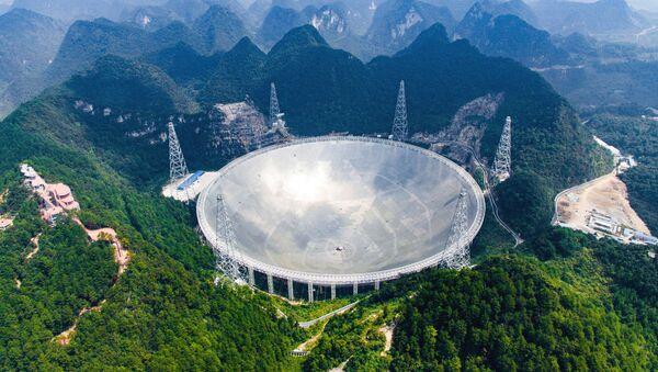 Највећи на свету радио-телескоп ФАСТ у јужној Кини - Sputnik Србија
