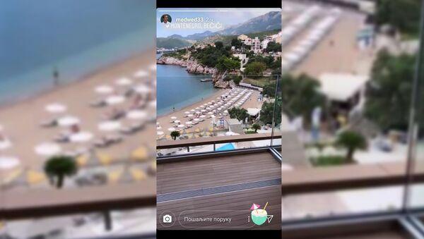 Fotografija na Instagramu Danila Medvedeva - Sputnik Srbija
