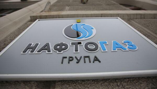 Табла на згради компаније Нафтогас Украјине у Кијеву - Sputnik Србија