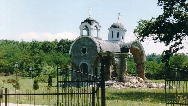 Црква Свете Тројице у Петрићу на Космету уништена у августу 1999. - Sputnik Србија