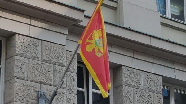 Застава Црне Горе - Sputnik Србија