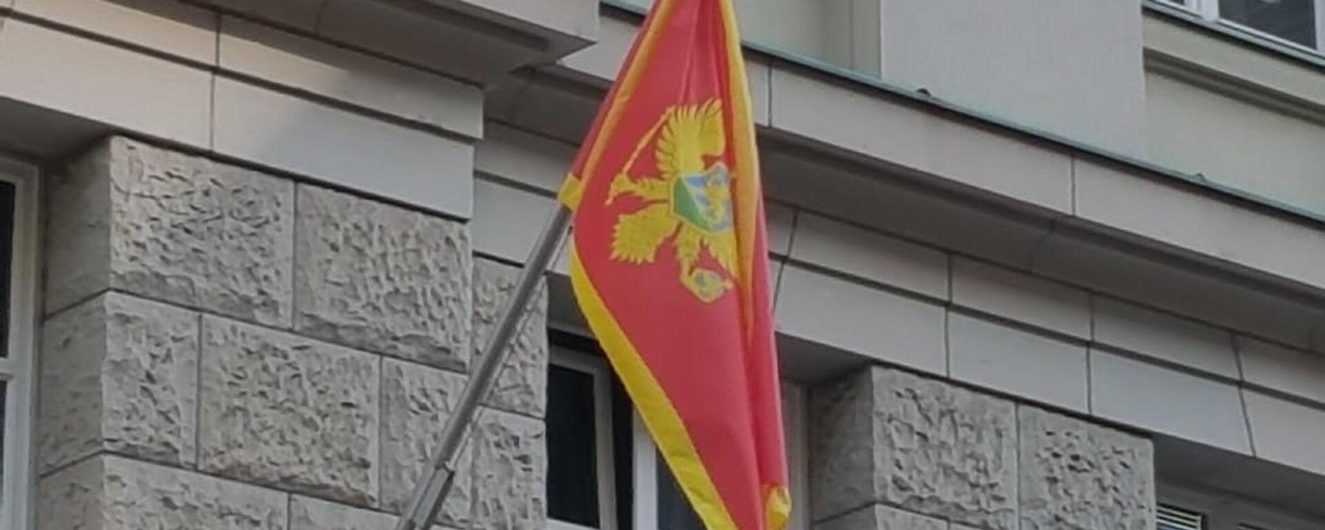 Zastava Crne Gore - Sputnik Srbija, 1920, 08.10.2021