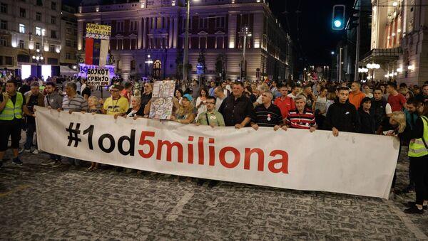 Протест 1 од 5 милиона - Sputnik Србија