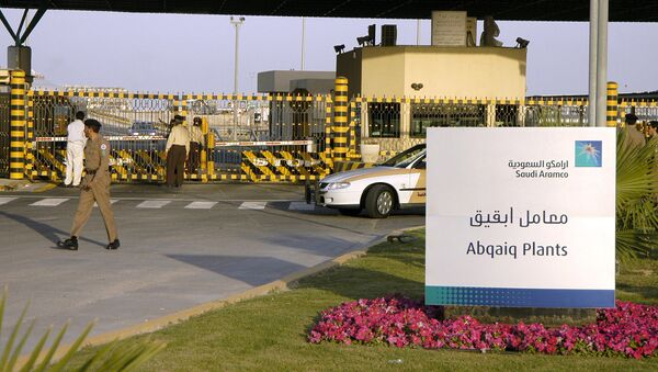Naftno polje kompanije Saudi Aramko - Sputnik Srbija