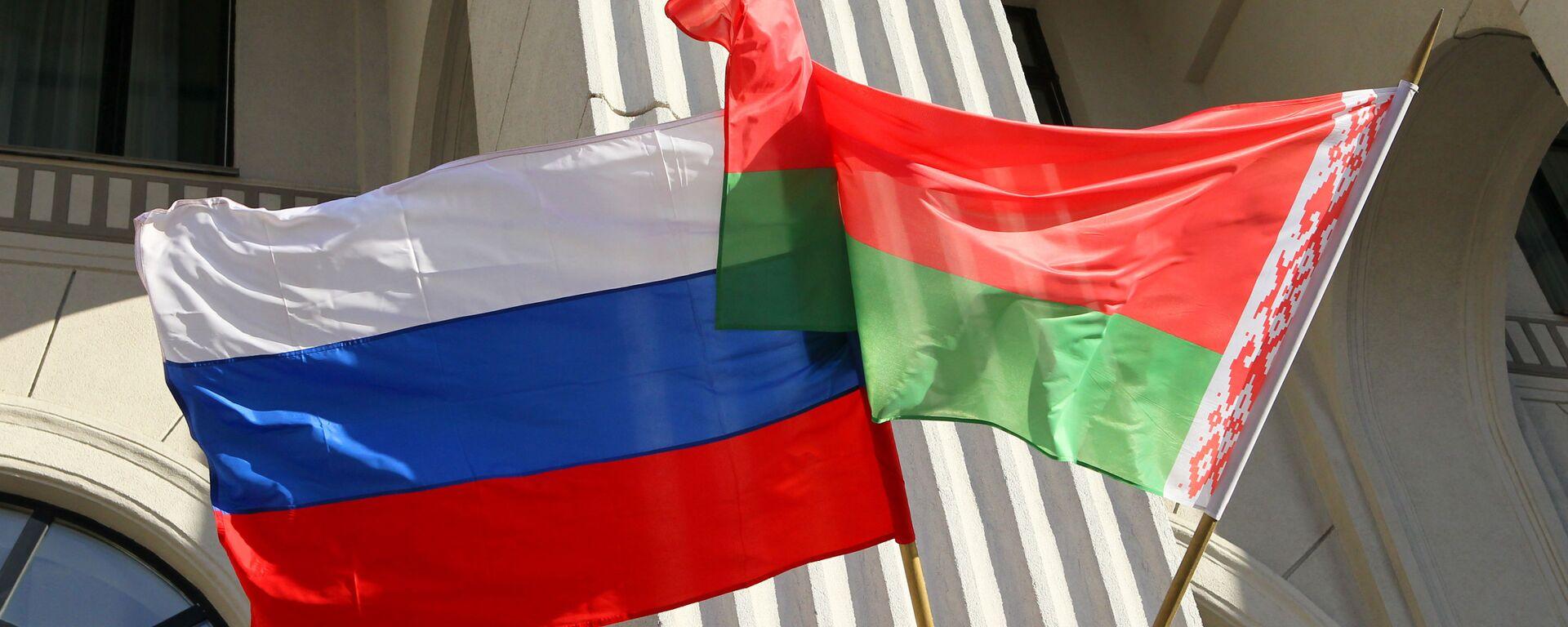 Zastave Rusije i Belorusije - Sputnik Srbija, 1920, 12.09.2021