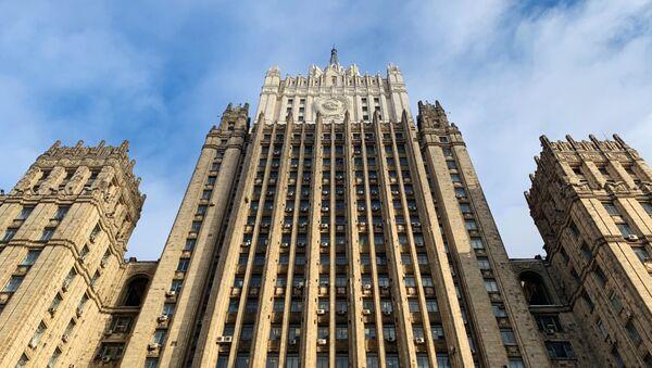 MIP Rusije - Sputnik Srbija