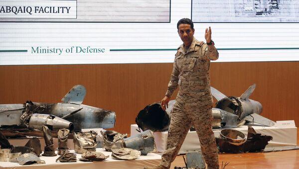 Saudijci predstavljaju delove dronova za koje tvrde da su dokaz iranske umešanosti u napad na rafinerije - Sputnik Srbija