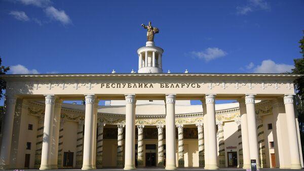 Белоруски павиљон у парку ВДНХ у Москви - Sputnik Србија