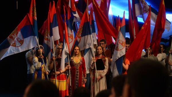 Прослава 70 година НР Кине - Sputnik Србија