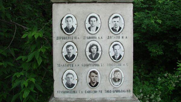 Група Дјатлова - Sputnik Србија