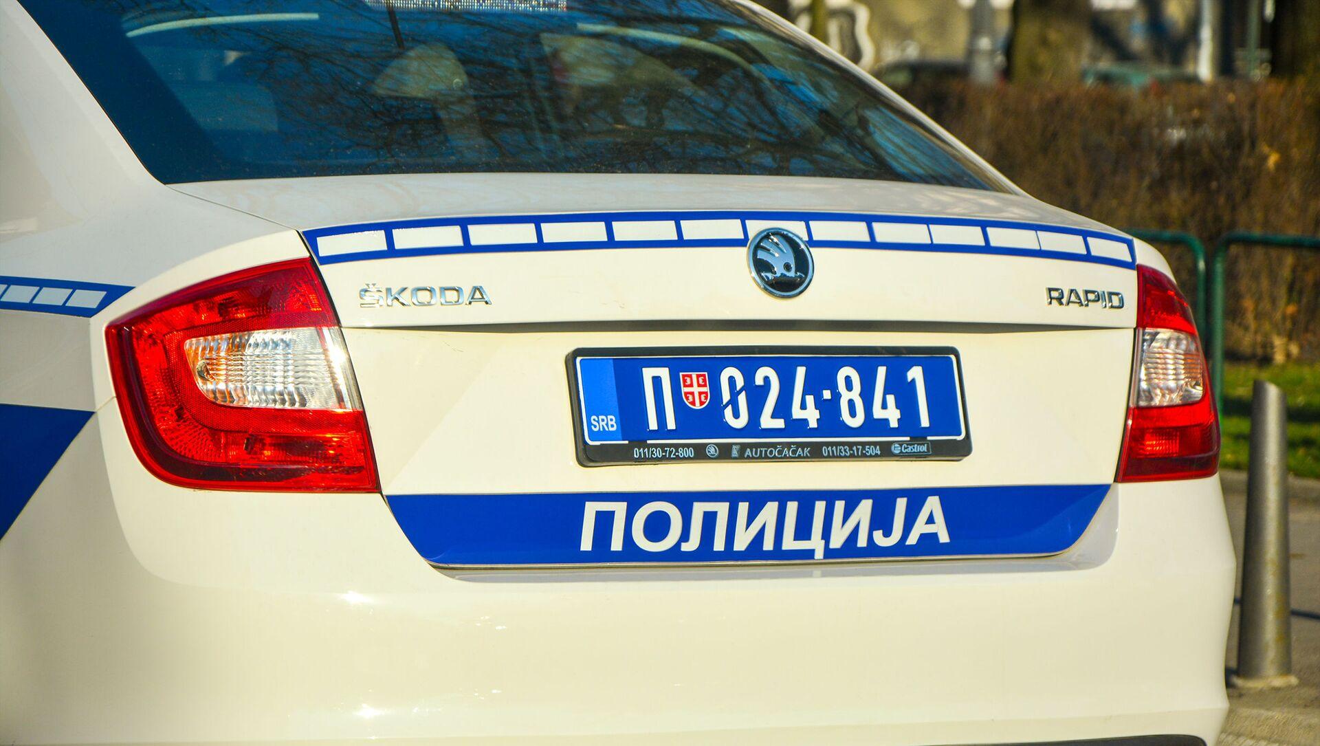 Policijska kola - Sputnik Srbija, 1920, 19.02.2021