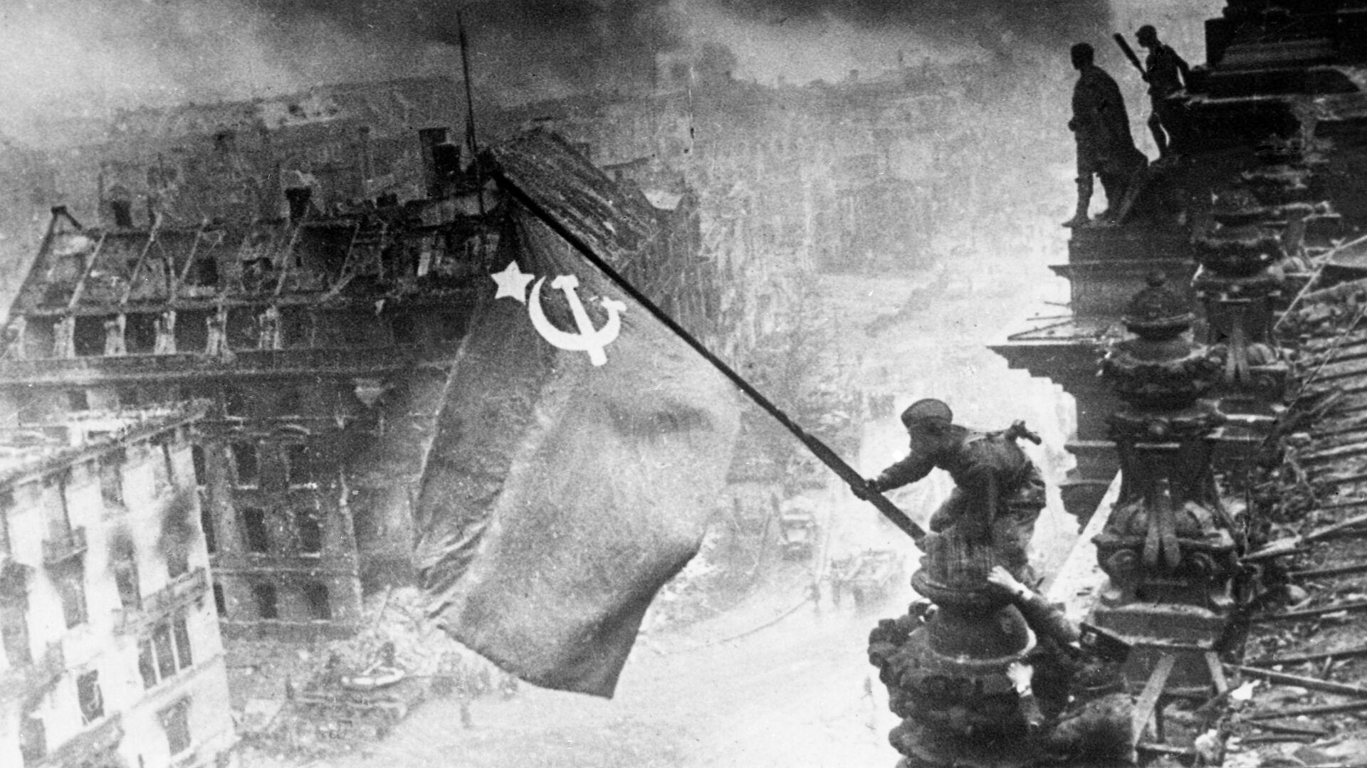 Застава СССР на Рајхстагу, Други светски рат - Sputnik Србија, 1920, 14.10.2021
