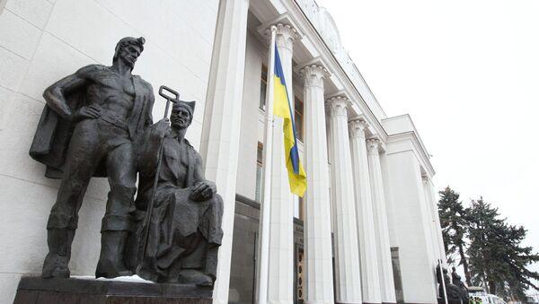 Зграда Врховне раде у Украјини - Sputnik Србија
