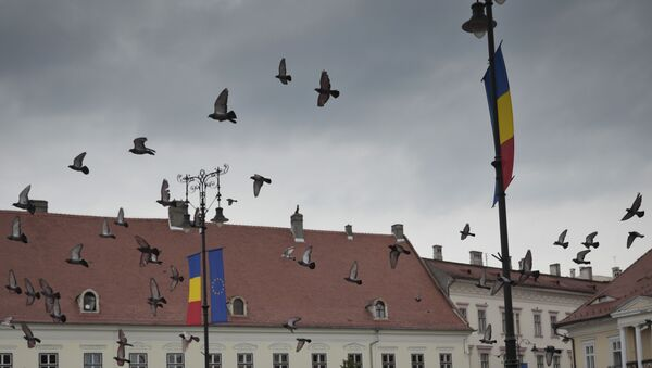 Румунија, застава - Sputnik Србија