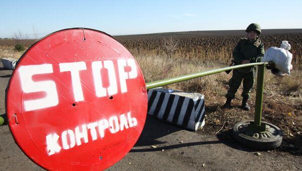 Razvedenie sil v Donbasse ne sostoяlosь - Sputnik Srbija