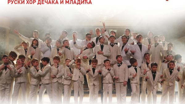 Дечја филхармонија из Русије - Sputnik Србија