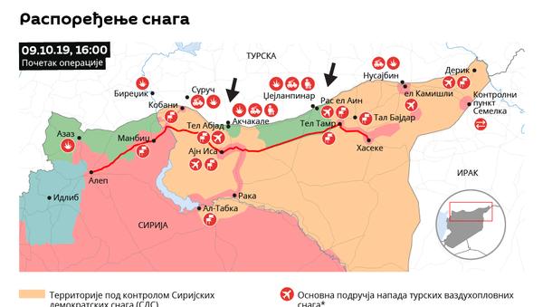 """Turska vojna operacija """"Izvor mira"""" - Sputnik Srbija"""
