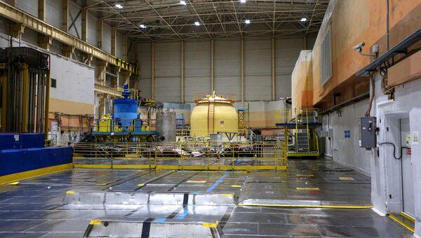 Купола реактора - Sputnik Србија