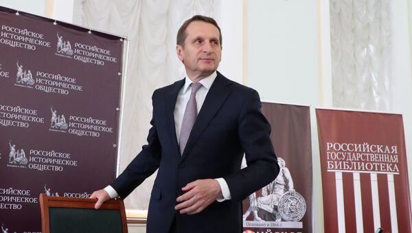 Direktor spoljnoobaveštajne službe Rusije Sergej Nariškin - Sputnik Srbija