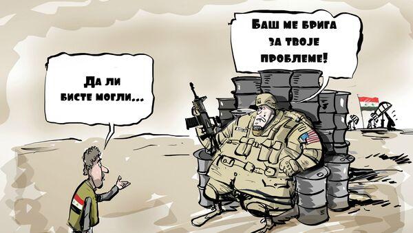 Amerika kontroliše sirijska naftna polja - Sputnik Srbija