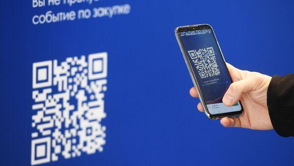 Skeniranje koda mobilnim telefonom - Sputnik Srbija