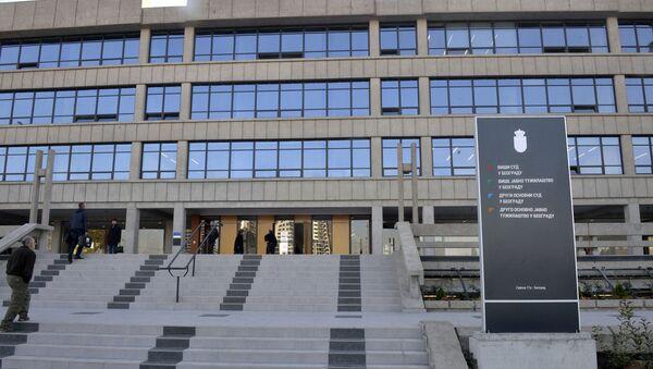 Palata pravde u Beogradu - Sputnik Srbija
