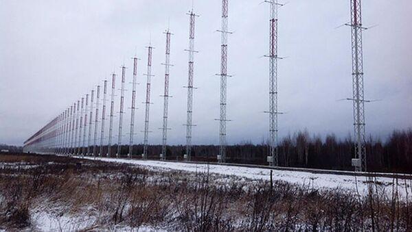 "Prijemnik radarske stanice ""Kontejner - Sputnik Srbija"