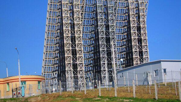 Радарска станица Вороњеж в Лењинградској области - Sputnik Србија